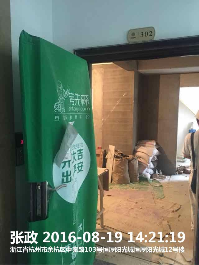 泥木施工巡检,瓷砖铺贴、打柜子作业进行中