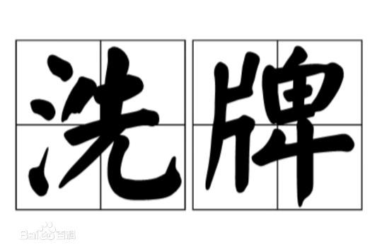 2018年杭州装修公司面临大洗牌