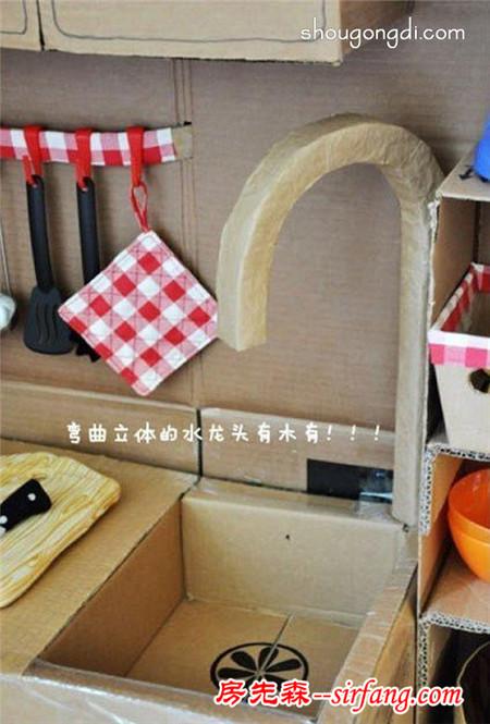 废纸箱做厨房的图片 儿童玩具厨房手工制作