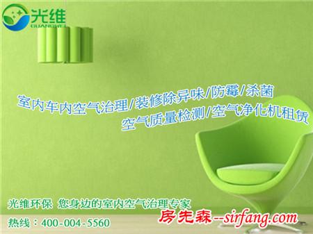 通风换气是消除室内污染最有效方法
