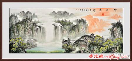 旭日东升山水画——沙发墙挂画风水的最佳选择