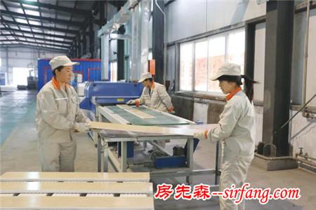 华宝丰年产5万块复合木地板项目有序推进