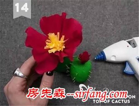 手工折纸   彩色皱纹纸diy仙人掌植物教程