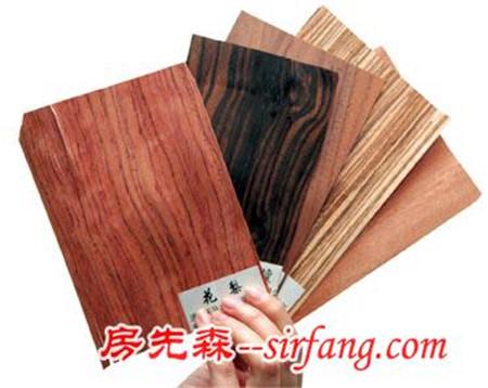 纯实木or贴皮?木家具应该怎样分辨