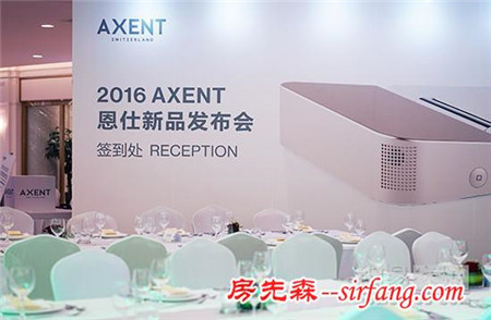 AXENT恩仕全新产品AXENT  C系列智能坐便器在上海发布
