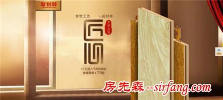 贝尔地板:匠心制造,不负品质