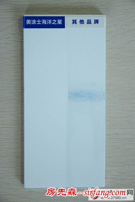 净化甲醛不惧污渍 美涂士海洋之星儿童房专用墙面漆测评