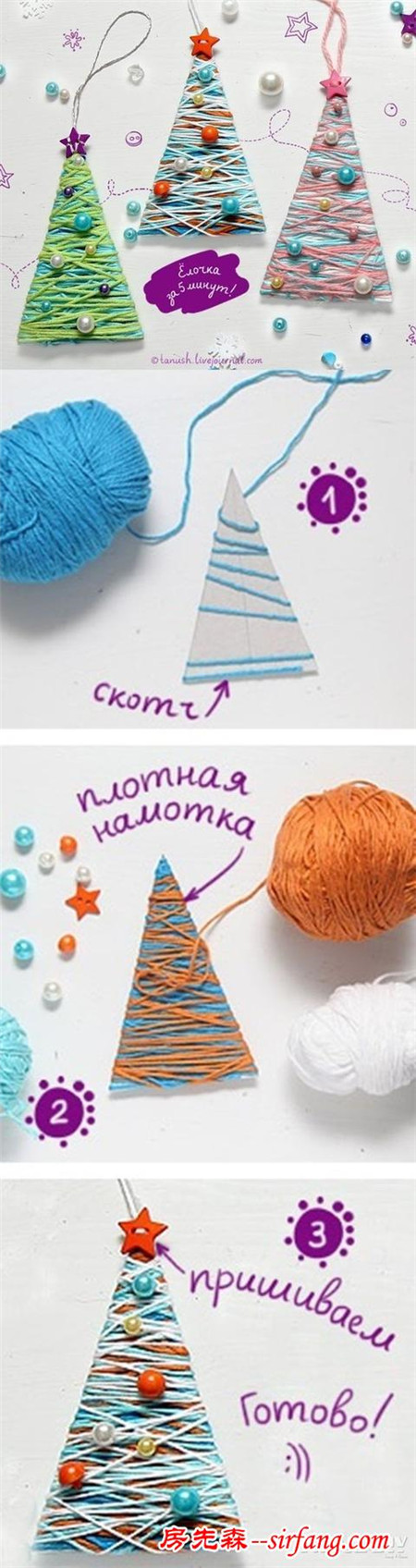 幼儿园之圣诞节手工,用纸,冰棍棒,卷纸筒做的圣诞树简单又好看