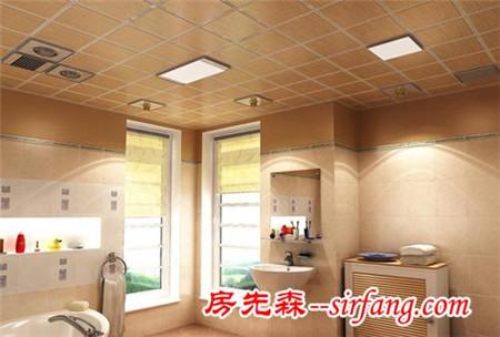 卫生间装修设计师推荐了集成吊顶,西安小伙发问到底好不好?
