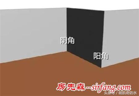 阴阳角防水施工如何做加强处理