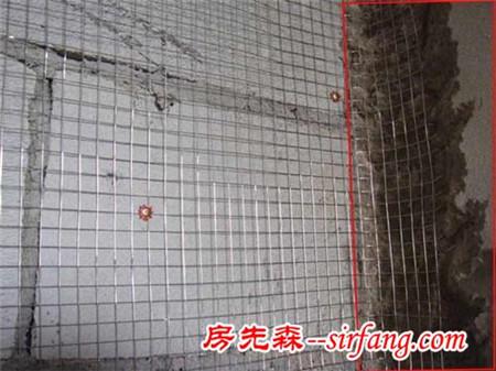 装修砌墙一定要贴钢丝网吗?看看老师傅怎么说?