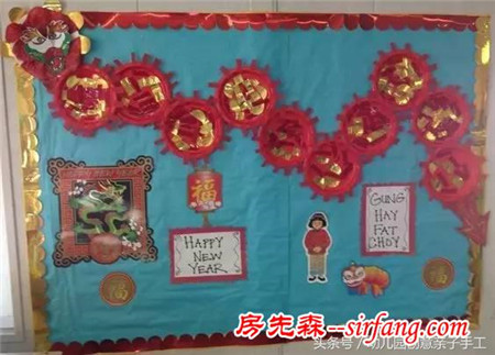 幼儿园亲子手工之元旦/新年环创,这外国人的装饰有点辣眼睛
