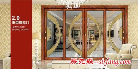 优质铝门窗生命期可达数十年