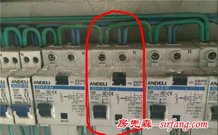 原来空气开关和漏电保护器差别这么大,幸亏发现早不然就被坑了!