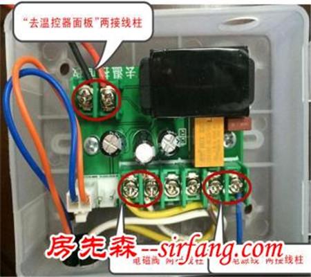 直流无刷风机盘管的安装接线方法解析