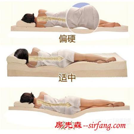 要软还是硬?床垫和脊椎的小秘密