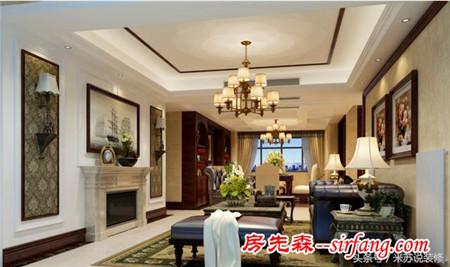宁波领秀熙城175平四室两厅美式风格案例图
