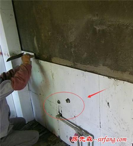 拿着砖和水龙头对比一下,瓷砖孔就开好了