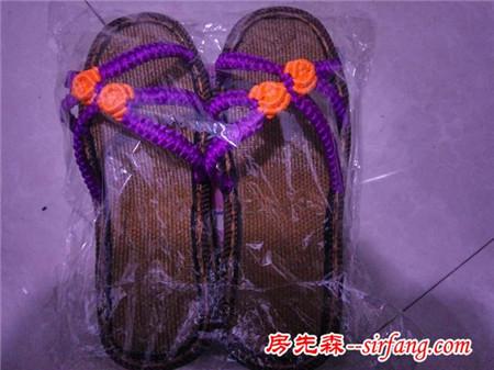 手工编织美鞋