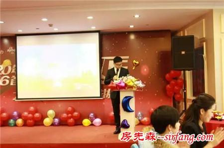 最美工匠原来是他—2016年抢工长上海站明星工长颁奖典礼