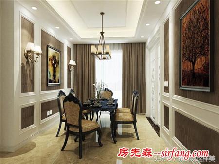 欧式古典风格140平,紫檀华都精致装修令你目接不暇!