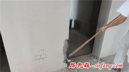 郑州装修:装修砸墙的注意事项