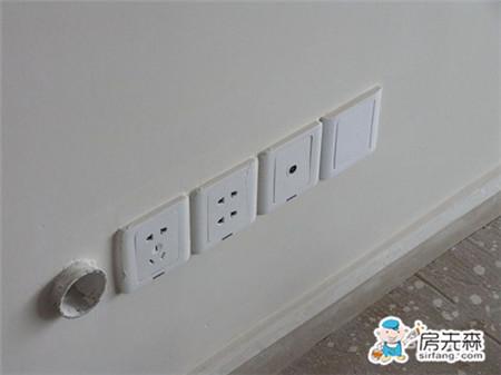 如何布置客厅开关插座位置?