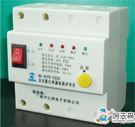 漏电保护开关原理 漏电保护开关接线图