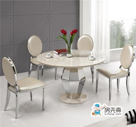 餐桌常用尺寸介绍
