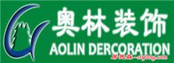杭州前十名装修公司排名