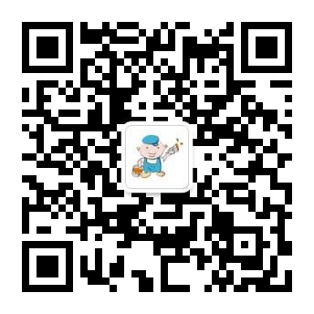 关注房先森官方微信公众号sirfang_com