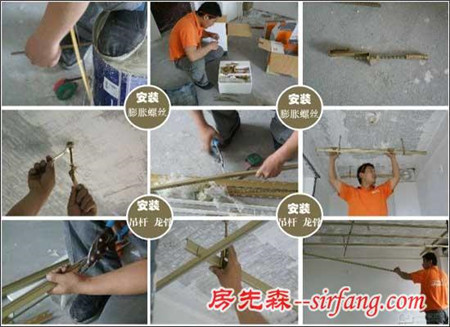 装前准备装后检查按部就班 集成吊顶安装方法