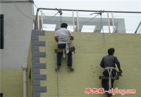 外墙涂料施工方案 外墙涂料施工注意事项