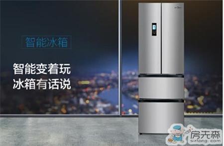 风冷冰箱哪个品牌好  风冷冰箱品牌推荐