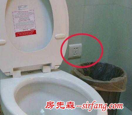 卫生间到底能不能装插座?
