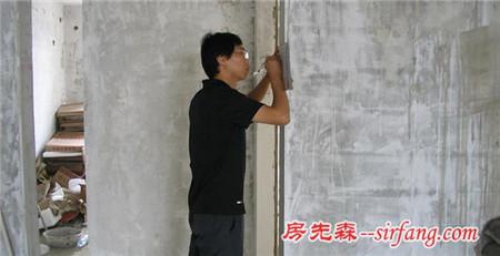 精准量房不吃亏  房屋测量方法及注意事项