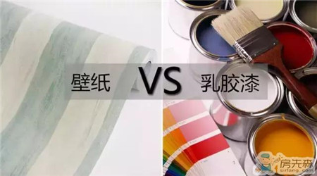 乳胶漆和壁纸,装修到底用哪个好?