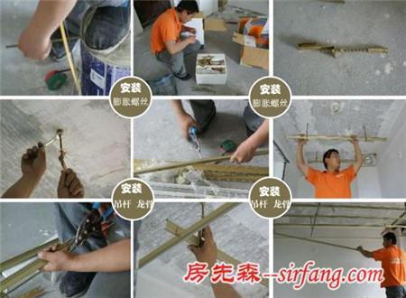 集成吊顶安装方法  步骤繁杂讲究技巧