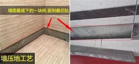 卫生间是墙砖压地砖好还是地砖压墙砖好?很多家庭都选错了!