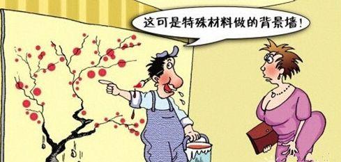 说说杭州装修公司的那些坑和注意事项