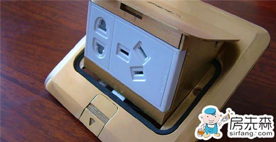 地板插座有哪些安全注意事项?