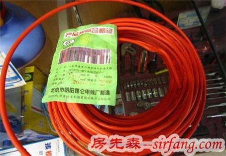 25年电工老师傅教你3招挑电线!从此再也不会买到假货!