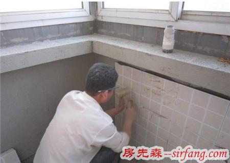 半矮墙的阳台贴砖好还是做乳胶漆好?业主说别步他后尘