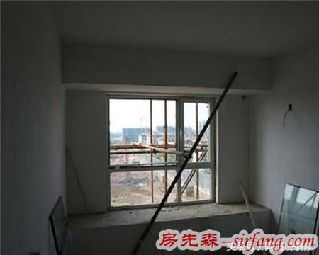 飘窗上下都拆了,房间立马大3个平米