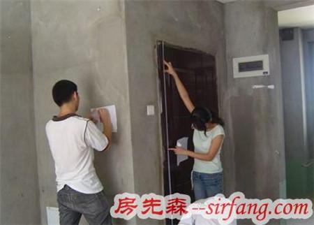家装流程18步,手把手教你做装修!