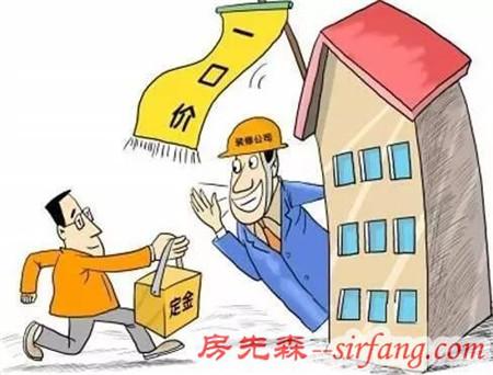 家装不是商品买卖,装修一口价你信得过吗?