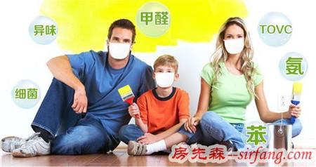 新房装修污染,三大隐性杀手要警惕