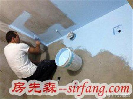 装修前先想好怎么做防水,免得以后漏水!