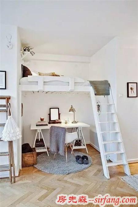 拯救你的邋遢房间!小屋打造豪宅,保证你再也不想出来!