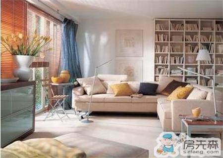 小户型居室装修技巧  如何布置室内空间